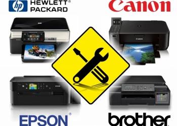 Срочный ремонт струйных и лазерных принтеров, и мфу
