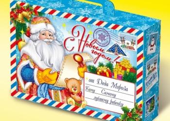 Новогодние подарки, новогодняя упаковка, маскарадные костюмы
