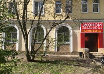 Помещение Подольск Б.Серпуховская д.42