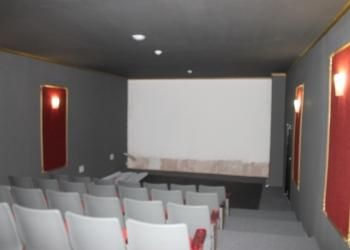 Оборудование для 3Д кинозала