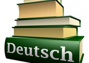 Переводчик английского и немецкого и другие языки с нотариальным заверением