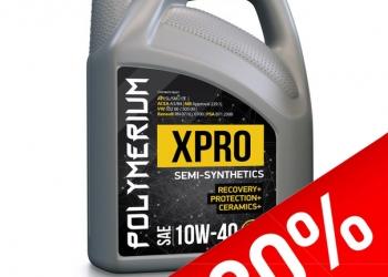Моторное масло POLYMERIUM XPRO 10W40