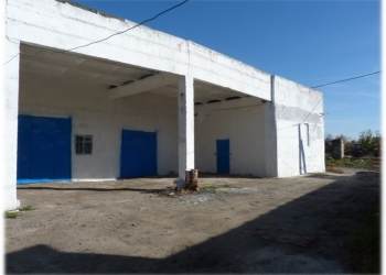 Продам или обменяю производственные помещения