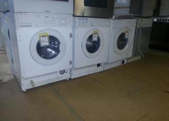 Продам встраиваемые стиральные машины