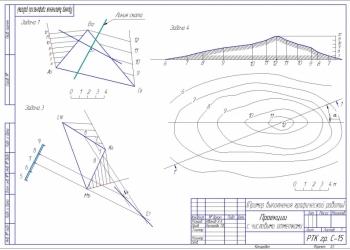Начертательная геометрия, Черчение архитектурное и техническое