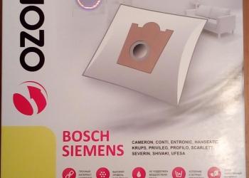 синтетические мешки пылесборники Ozone. доставка по городу бесплатно