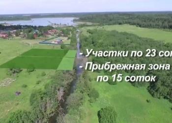 Ленобласть, Волосовский р-н ,деревня Донцо
