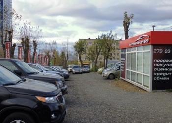 Продажа Автосалона