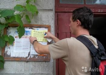 Расклейка листовок, Качество гарантируем