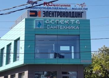 Салон Сантехники