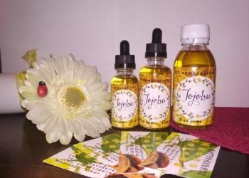 Косметическое масло Жожоба (Jojoba gold Oil)
