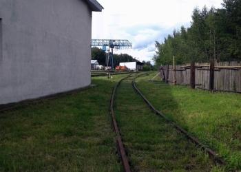 Железнодорожная ветка, повышенный путь 373,5 кв.м (на 8 вагонов)