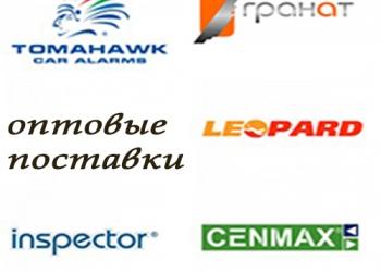 Tomahawk, Inspector, Leopard, Cenmax и др. оптом