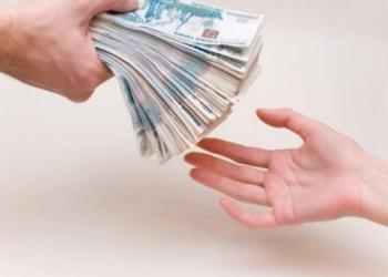 Кредит в Москве