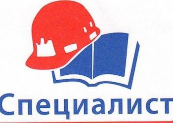 сопровождение организаций по охране труда