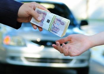 Автовыкуп в Крыму и Севастополе