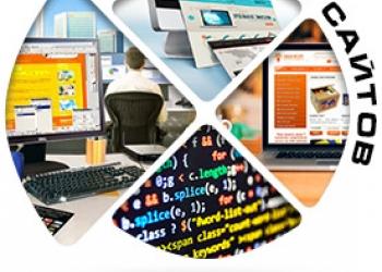 Создание сайтов и лендингов под ключ