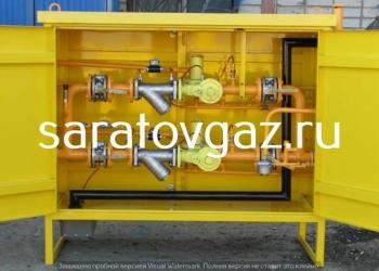 Производство : газорегуляторный пункт ГРПШ-03БМ-04М-2У1 . Срок изготовления 3-5