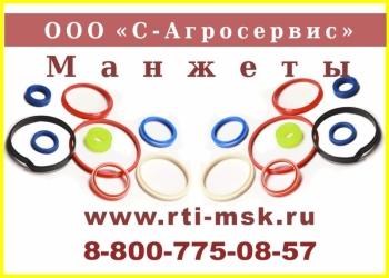 Манжета гидравлическая ГОСТ 14896-84