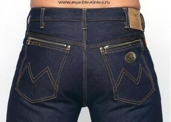 Montana Джинс - магазин  джинсовой одежды