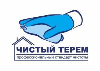 Сверхпрозрачное мытье окон, балконов, лоджий
