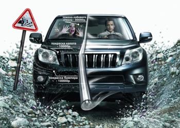 Защитная авто  антигравийная плёнка