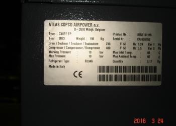 Продаем компрессор Атлас-Копко GX5 FF Atlas Copco
