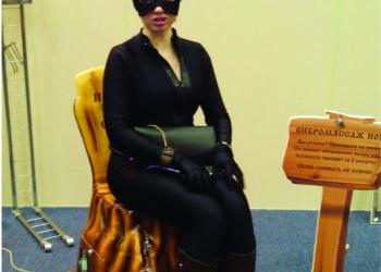 Вендинговое вибромассажное кресло Пенёк. Вибромассаж ног.