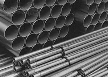 Труба металлическая профильные и круглые.