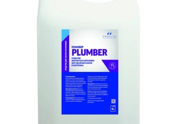 """Средство для мытья сантехники """"PLUMBER"""""""