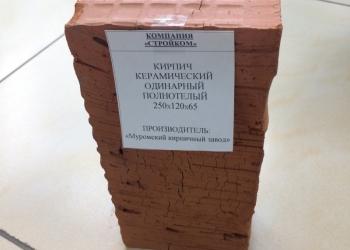 Кирпич красный керамический М125