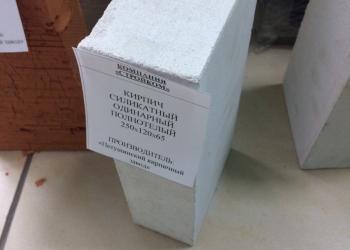 Кирпич силикатный белый и цветной М 150