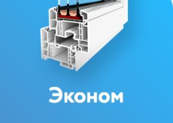 Пластиковые окна и балконы от производителя в Казани