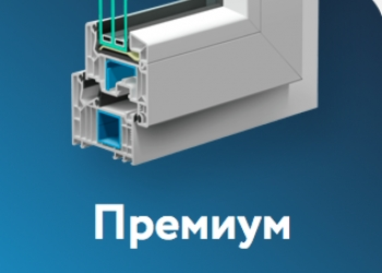 Пластиковые окна и балконы от производителя в казани, Яросла.