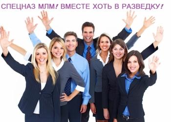 Работа в интернет, онлайн заработок