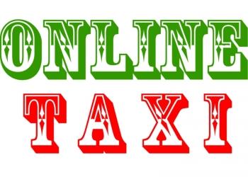 Подключение к Яндекс такси комисия 2%  удаленно