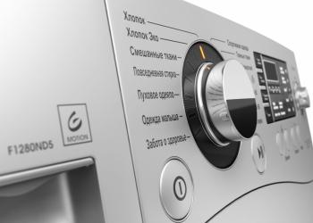 Выездная служба по ремонту стиральных машин автомат в Барнауле
