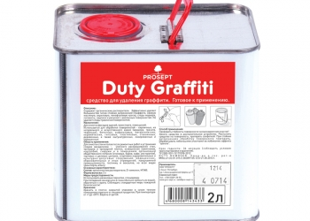 средство для очистки граффити
