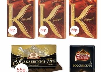 шоколад (плитки)