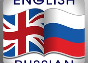 Английский - переводы с/на в оптимальные сроки