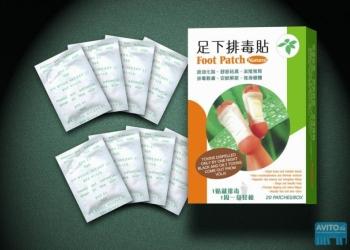 Пластырь на стопы Foot Patch для выведения токсинов из организма (20 шт/ 10 пар)