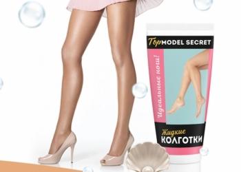 Жидкие Колготки Top Model Secret