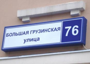 Изготовление наружной рекламы Краснодар. Широкоформатная печать. Офсет