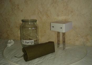 Прибор для приготовления Живой воды - 980 руб.