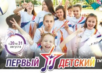 Приглашаем в городской творческий лагерь в СПб