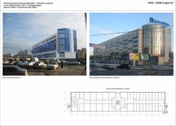Архитектурная компания - продажа