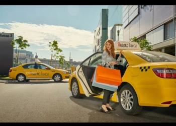 Аренда авто под такси