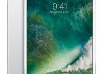 iPad Pro 10.5 Wi-Fi + Cellular 256GB + Smart Cover