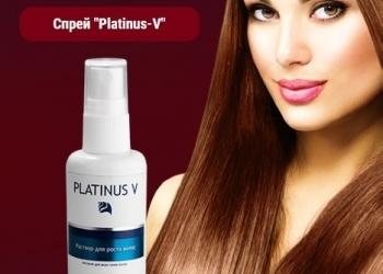 Platinus V Professional универсальное средство для роста и восстановления волос
