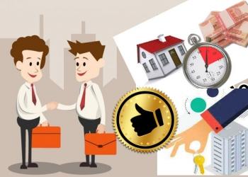 Помощь в получении ипотеки под ключ в сожных ситуациях для граждан РФ и СНГ.,